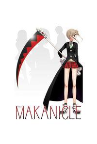 MAKANICLE