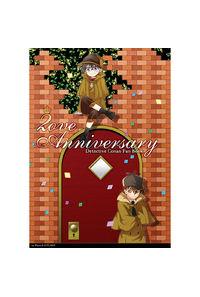 Love Anniversary