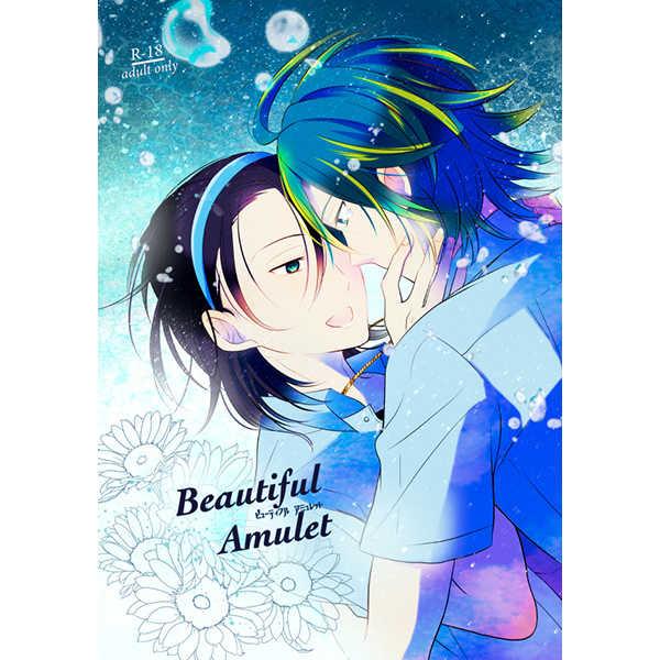 桃ゼリー ゆふじ Beautiful Amul...