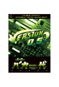 ユーロバカ一代 VERSION 0.5 DASH(DVD)
