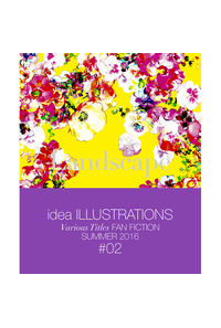 "idea ILLUSTRATIONS #02 ""Landscape"""