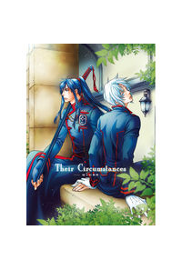Their Circumstances