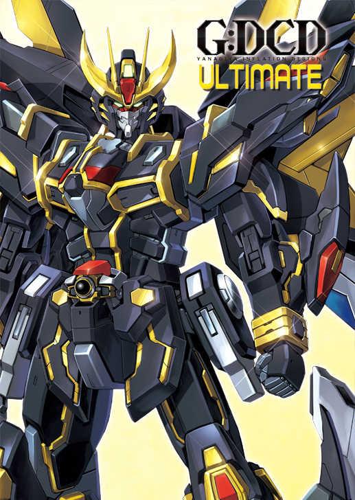 G:DCD ultimate