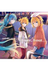 liner_liner