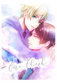 OneFlesh