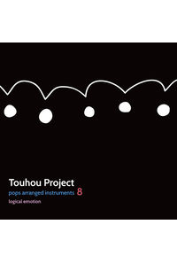 Touhou Project  pops arranged instruments8