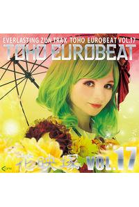 TOHO EUROBEAT VOL.17 花映塚