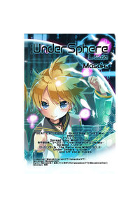 Under Sphere L-Side