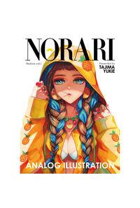 NORARI: Fashion vol.1