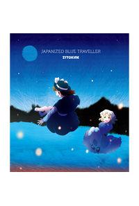 JAPANIZED BLUE TRAVELLER