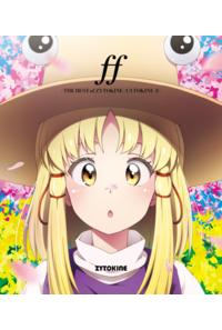 ff -THE BEST of ZYTOKINE/CYTOKINE3-