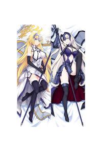 Fate/ grand order +ジャンヌ・ダルク&ジャンヌ・ダルク・オルタ 抱き枕カバー【16323】
