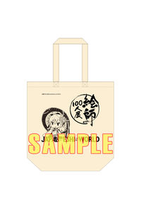 「絵師100人展 08」トートバッグ 舞妓百ちゃん