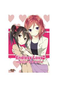 Endless Love~出会いを大切に~