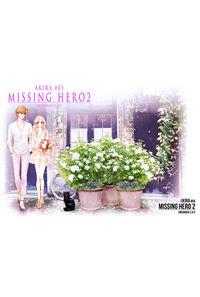 AKIRA#05 MISSING HERO2