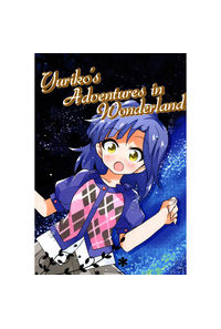 Yuriko's Adventures in Wonderland