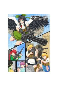 TOHO PMC THE MIGHTY WINGS