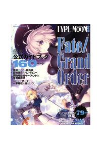 TYPE-MOONエースFate/Grand Order