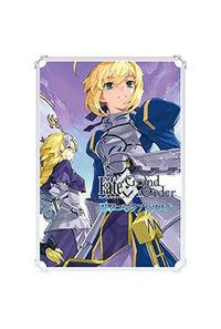 Fate/Grand Order電撃コミックアンソロジー