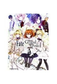 Fate/Grand Orderコミックアラカルト 2