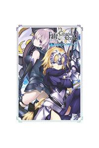 Fate/Grand Order電撃コミックアンソロジー 2