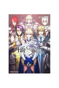 Fate/Grand Orderコミックアラカルト 4