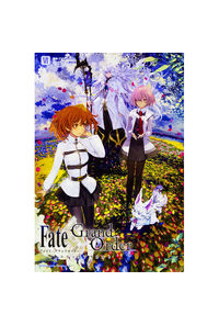 Fate/Grand Orderコミックアラカルト 6