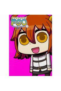 マンガで分かる!Fate/Grand Order 1
