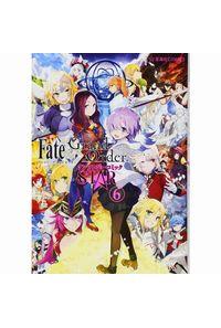 Fate/Grand OrderアンソロジーコミックSTAR 6
