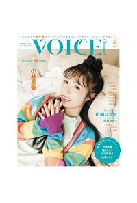 VOICE Channel VOL.03(2018)