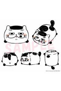 おじさまと猫 2 ふくまるマスコット付き特装版(SEコミックスプレミアム)