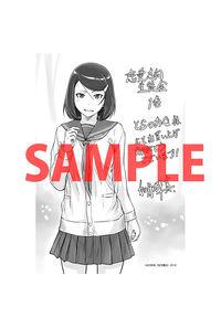 恋愛志向生徒会 1(通常版・とら限定版)特典:イラストカード