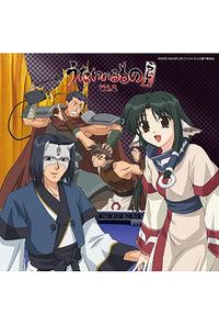 (CD)ラジオCD「うたわれるものらじお」Vol.2(CD-ROM付)