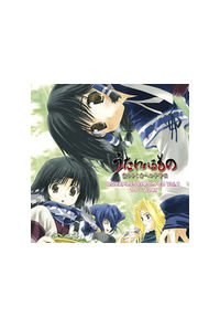 (CD)アクアプラス 日めくりCD「うたわれるもの」編(10~12月)