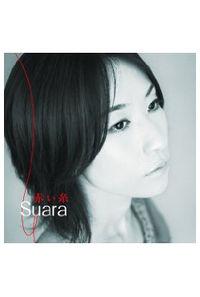 (CD)「WHITE ALBUM」エンディングテーマ 赤い糸(初回限定盤)