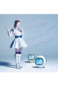 (CD)ラブ アニソン ~歌ってみた~(初回生産限定盤)