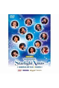 (DVD)LIVE VIDEO ネオロマンス スターライト・クリスマス