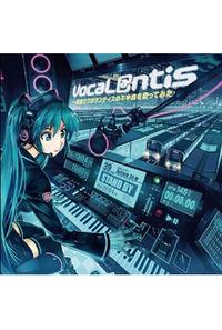 (CD)VocaL@ntis 初音ミクがランティスのネ申曲を歌ってみた