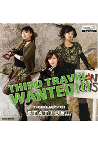 (CD)THE IDOLM@STER STATION!!! THIRD TRAVEL