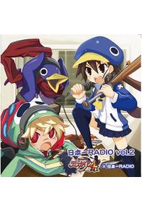 (CD)日本一RADIO vol.2「ディスガイア4×日本一RADIO」