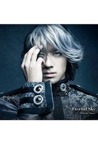(CD)「銀河英雄伝説 外伝 オーベルシュタイン篇」テーマソング Eternal Sky