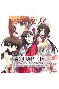 (CD)AQUAPLUS VOCAL COLLECTION VOL.8