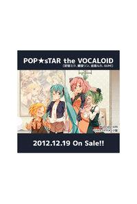 (CD)POP★sTAR the VOCALOID