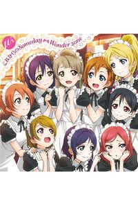 (CD)「ラブライブ!」挿入歌 これからのsomeday/μ's