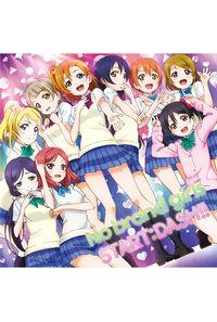 (CD)「ラブライブ!」挿入歌 その3 No brand girls/μ's