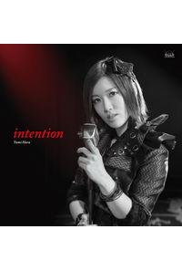 (CD)「オーバーロード4 蜥蜴人の勇者たち」ドラマCDテーマソング intention (通常盤)/原由実
