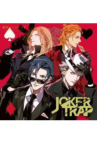 (CD)うたの☆プリンスさまっ♪劇団シャイニング JOKER TRAP(通常盤)