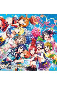 (CD)スマートフォンゲーム「ラブライブ!スクールアイドルフェスティバル」 タカラモノズ/Paradise Live/μ's