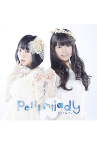 (CD)「とある飛空士への恋歌」オープニングテーマ azurite(通常盤)/petit milady