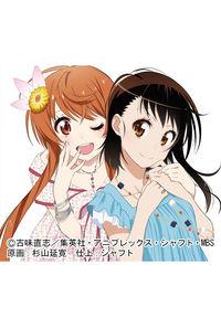 (CD)「ニセコイ」後期オープニングテーマ STEP (期間生産限定盤)/ClariS